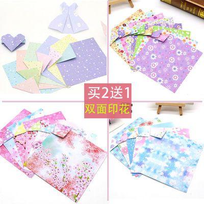 买2送1包双面印花15cm正方形卡纸儿童手工折纸材料叠千纸鹤彩色纸主图