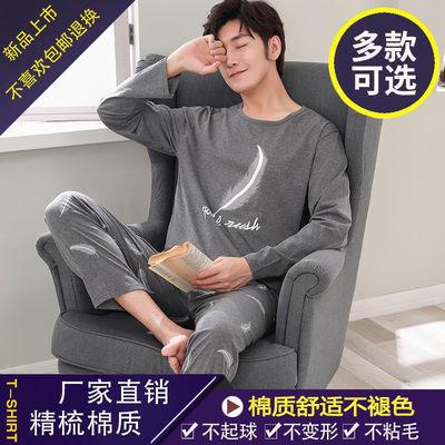 韩版男士大码睡衣长袖棉质青中年春秋季加大码冬天简约家居服套装
