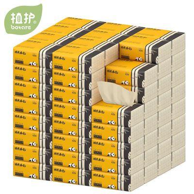 30包整箱植护竹浆本色纸巾抽纸批发整箱卫生纸巾餐巾纸妇婴抽纸巾