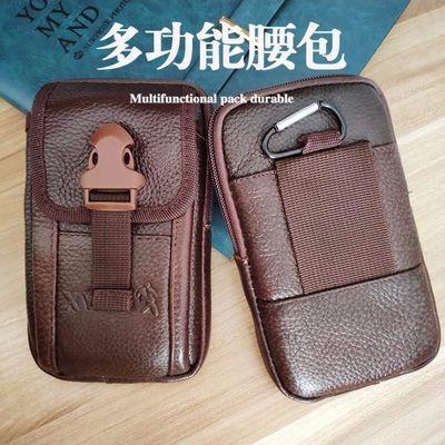 6.5寸手机包真皮牛皮穿皮带腰包男大屏智能机插扣老年手机腰包
