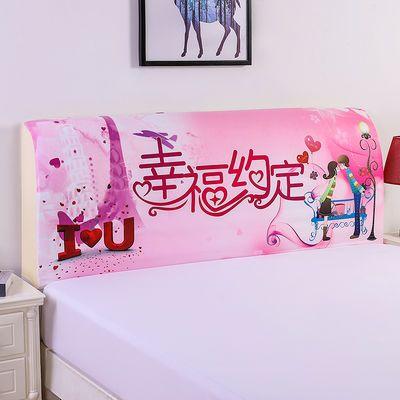 床头罩新品上市全包欧式ins防尘罩软包公主风四季通用床头套