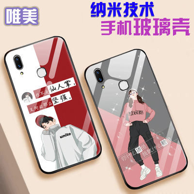 荣耀8青春手机壳情侣款荣耀8x/8a/v8/8c手机玻璃壳个性软胶全包边