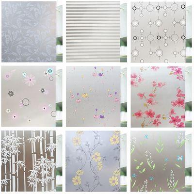 透光不透明自粘磨砂玻璃贴膜防爆膜卫生间移门窗户贴纸窗花纸包邮