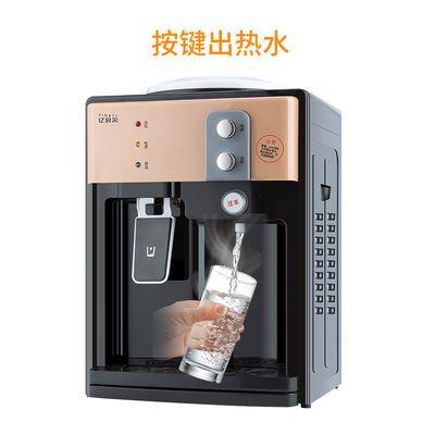 爆款特价饮水机台式冷热家用节能温热冰热小型办公室迷你型制冷开