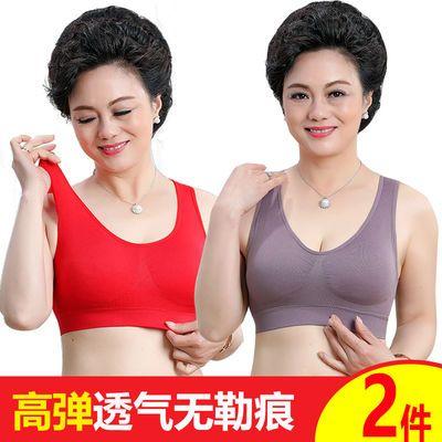 1/2件装薄款妈妈棉质内衣运动文胸背心无钢圈中老年加肥加大码女