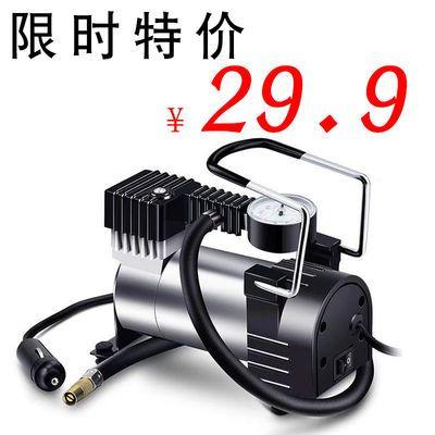 爆款车载充气泵轮胎便携式高压打气泵 12v车载点烟器多功能车用打