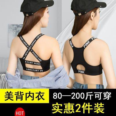 背心女裹胸文胸美背运动内衣女学生韩版初中生防震跑步瑜伽少女