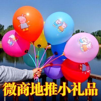 加厚小猪佩奇琪卡通气球批发包邮微商地推线下扫码宣传活动小礼品