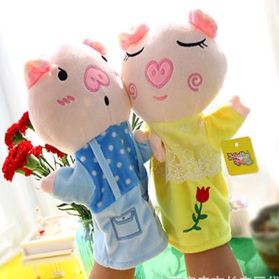 娃娃大号动物手偶可爱宝宝毛绒玩具幼儿童卡通手套玩偶幼儿园猴子