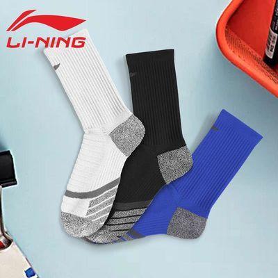 李宁袜子男女短袜中筒袜吸汗透气足球跑步篮球健身毛巾底运动长袜