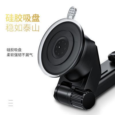 【爆款】汽车用品 汽车手机支架 车载手机支架 导航支架 出风口仪