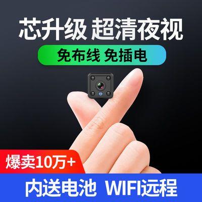 无线摄像头家用型小监控器智能网络高清夜视wifi手机远程监控录像