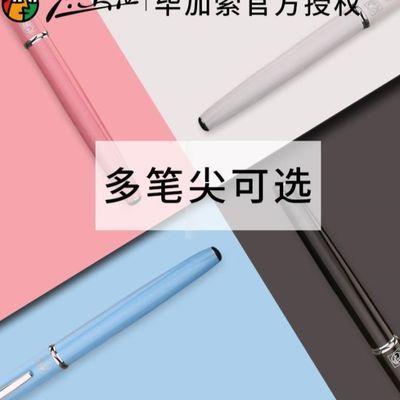 毕加索钢笔916美工笔弯头弯尖成人钢笔男士女式商务办公签名学生