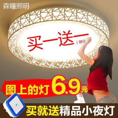 客厅灯2019年新款大灯LED吸顶灯圆形卧室灯具简约现代套餐阳台灯