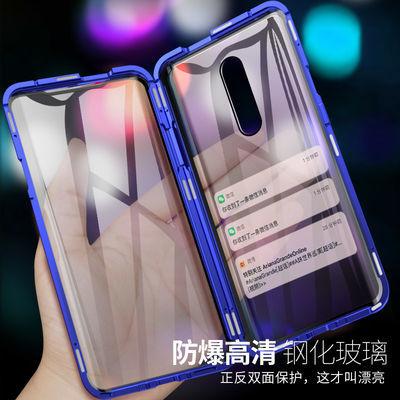 一加7pro手机壳万磁王1+7保护套1加七双面玻璃金属边框全包防摔男
