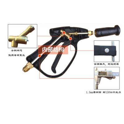 爆款适用黑猫水枪洗车机扇形水枪洗车高压喷头商用清洗机长水枪头