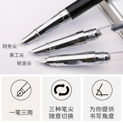 【新款】毕加索旗下优尚三笔头套装礼盒钢笔学生正姿练字书法钢笔
