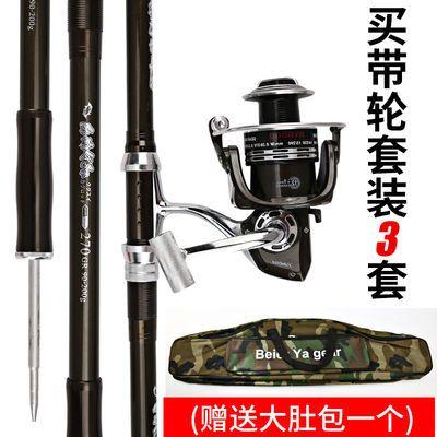 日本进口海竿套装海钓竿碳素超硬远投竿抛竿3.9/4.5米钓鱼竿海杆