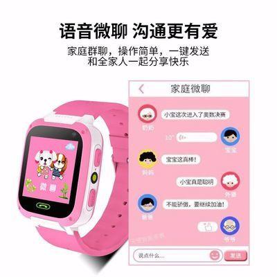 【新款】买一送十小学生天才儿童电话手表智能手表多功能拍照触屏