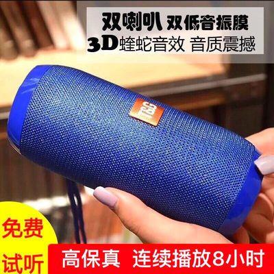 爆款便携式无线蓝牙音箱超重低音炮插卡U盘mp3音乐播放器户外小型