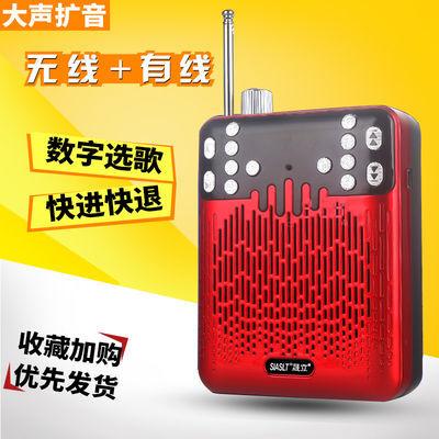 晟立小蜜蜂扩音器教师用无线上课宝便携播放器扬声器大功率扩音器