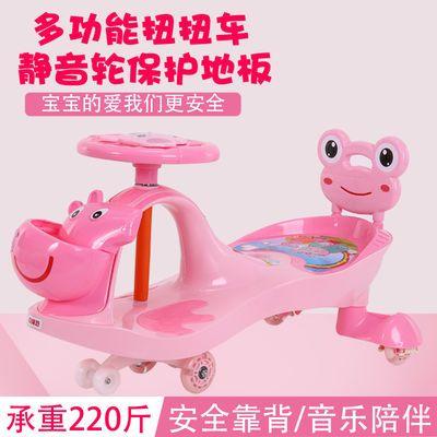 儿童玩具扭扭车1-3-6岁音乐静音轮宝宝滑行车摇摆车妞妞车溜溜车
