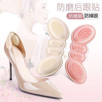 磨脚贴鞋后跟贴防掉跟高跟鞋防磨脚神器鞋贴半码垫女防磨贴后跟帖