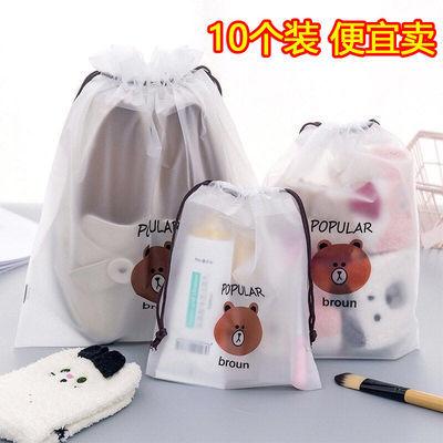 抽绳束口袋旅行装鞋袋可爱透明防水化妆品洗漱内衣衣服便携收纳袋