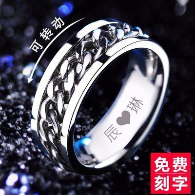 可转动转运戒指 个性霸气男士钛钢指环韩版潮男饰品时尚学生戒子
