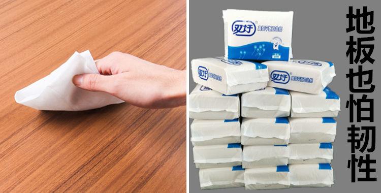 【平板卫生纸方块厕纸】家用草纸实惠装刀切纸家庭装整箱批发包邮