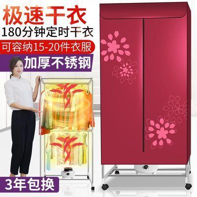 爆款多功能快速干衣机家用烘干器静音衣服双层大容量烘干机烘衣机