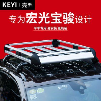 五菱宏光S3 荣光V 之光宝骏专用汽车车顶行李架SVU越野车载货架框