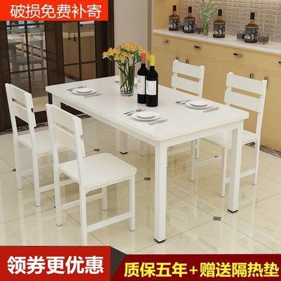 餐桌椅组合家用小户型吃饭桌子小吃饭店快餐桌椅简约现代一桌46椅