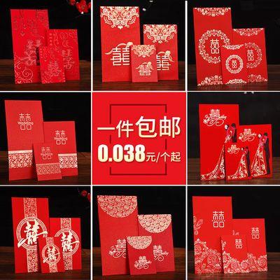 结婚红包批发婚庆用品婚礼喜字红包袋个性创意迷你塞门小号利是