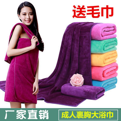 疯抢【成人浴巾】包邮吸水超细纤维美容院汗蒸按摩铺床加厚大毛巾