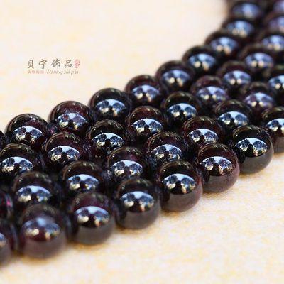 天然石榴石散珠子3-12mm酒红色圆珠自制diy串珠手链材料包配件