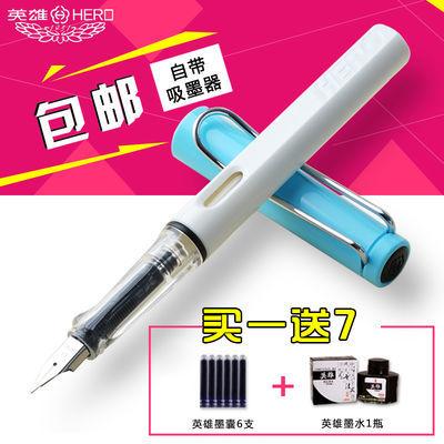 英雄359钢笔0.5三年级学生墨囊钢笔套装赠墨水.0.38练字笔墨水笔