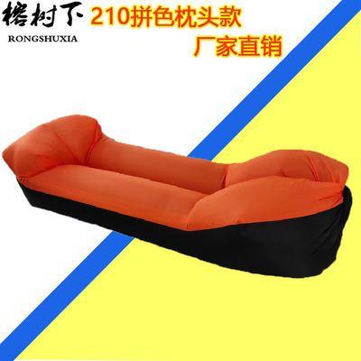 户外懒人充气沙发网红休闲公园气垫床床垫空气床午休充气床单人