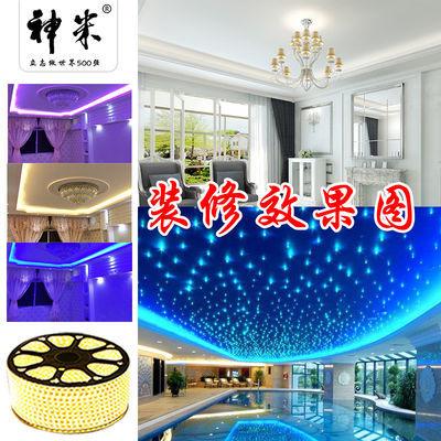 led灯带七彩变16色客厅吊顶户外防水智能超亮家用RGB彩色灯带220v