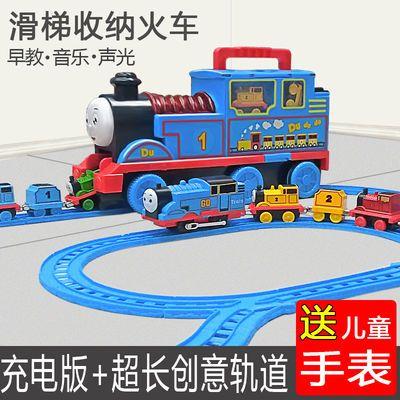 托马斯小火车套装轨道合金车头回力惯性汽车磁力男孩电动儿童玩具