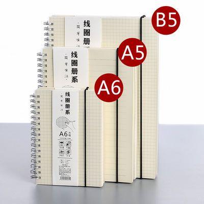 (送贴纸)A6A5B5网格本厚小方格线圈笔记本子16K计划手账本学生【3月8日发完】