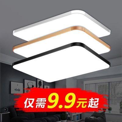 吸顶灯led长方形客厅灯简约现代卧室灯房间灯餐厅阳台灯节能灯具