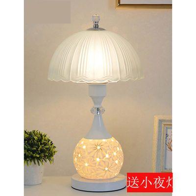 欧式简约台灯卧室床头灯家用温馨浪漫玻璃灯罩陶瓷床头柜台灯