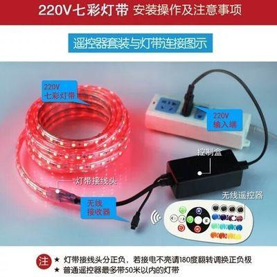 LED彩色灯带遥控变色超亮户外防水RGB彩灯条客厅吊顶智能七彩调光