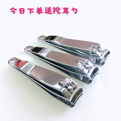 不锈钢指甲刀单个 指甲剪指甲钳套装 多功能钥匙扣指甲刀套装家用