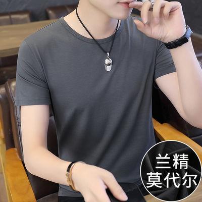 莫代尔短袖t恤男士圆领纯色灰色冰丝夏季修身半袖潮流打底衫衣服