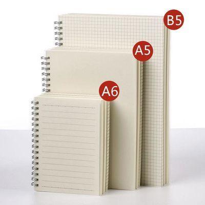 【送贴纸】A6A5B5网格本子线圈笔记本加厚网红小方格手账本学生【3月8日发完】
