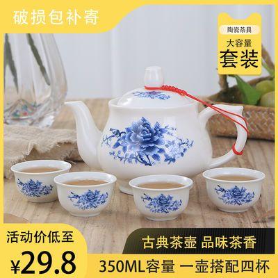 嘉特尔陶瓷茶具酒店茶壶早茶杯大号壶青花古典泡茶罐家用户外茶壶