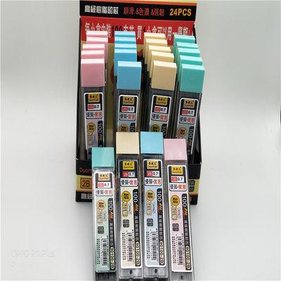 多米儿自动铅笔2B替芯0.5mm 0.7mm自动铅笔芯树脂铅芯送自动铅笔