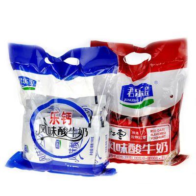 君乐宝酸奶袋装红枣原味0蔗糖风味无糖益生菌儿童整箱低温酸牛奶